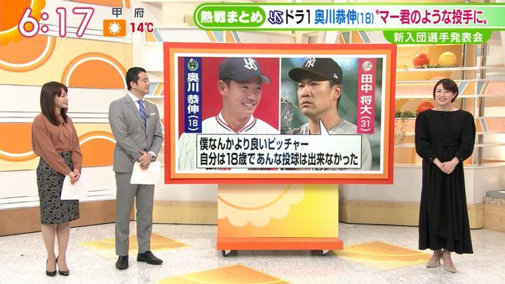 2019年12月04日新井恵理那の画像12枚目