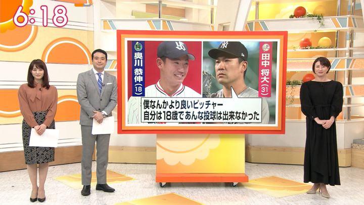 2019年12月04日新井恵理那の画像13枚目