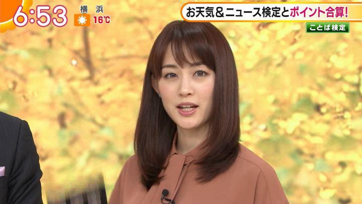 2019年12月04日新井恵理那の画像14枚目