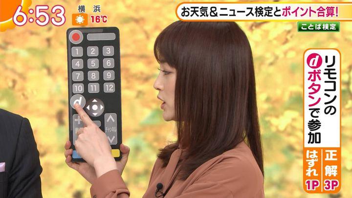 2019年12月04日新井恵理那の画像15枚目