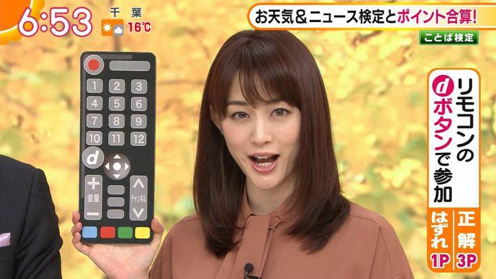 2019年12月04日新井恵理那の画像16枚目
