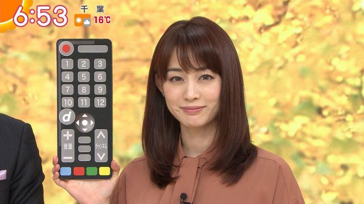 2019年12月04日新井恵理那の画像17枚目