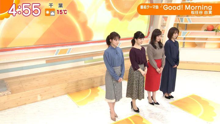 2019年12月05日新井恵理那の画像01枚目
