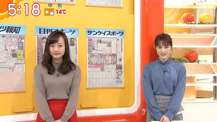 2019年12月05日新井恵理那の画像04枚目
