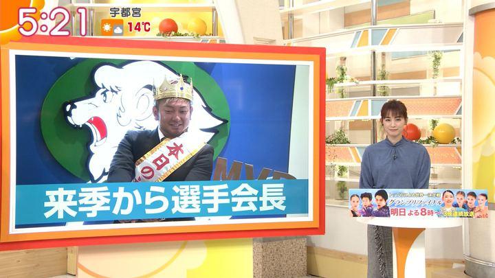 2019年12月05日新井恵理那の画像05枚目