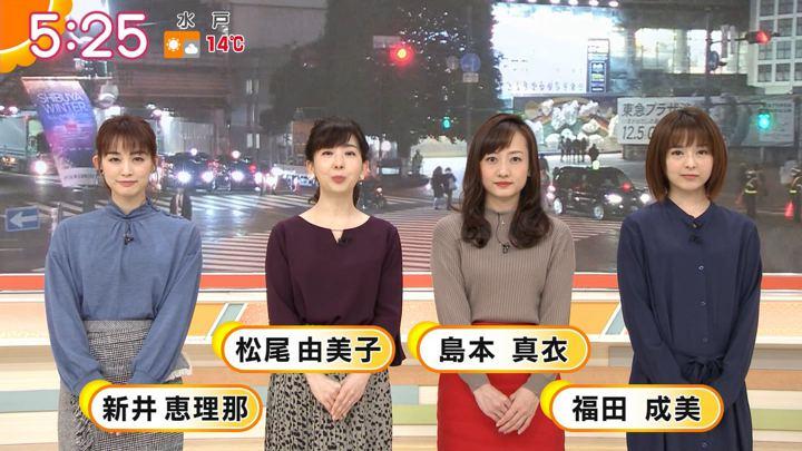 2019年12月05日新井恵理那の画像06枚目