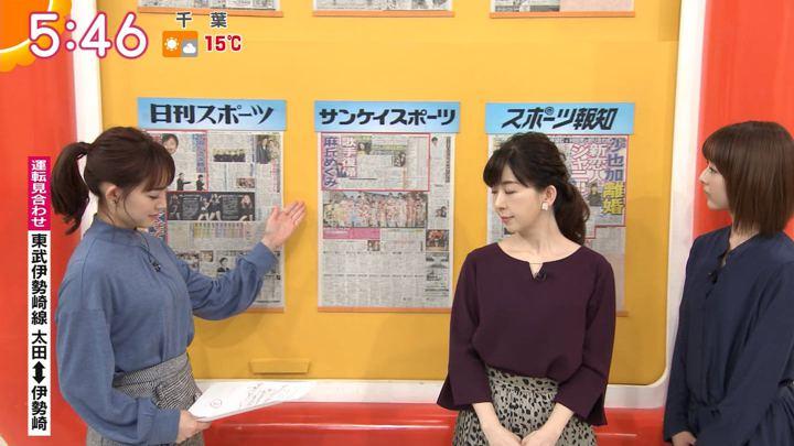 2019年12月05日新井恵理那の画像09枚目