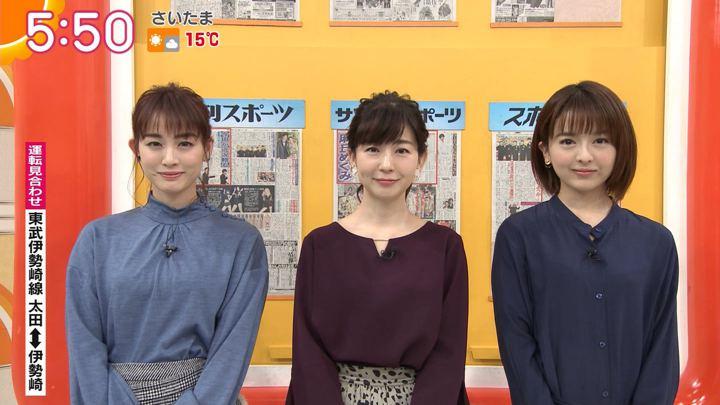 2019年12月05日新井恵理那の画像10枚目