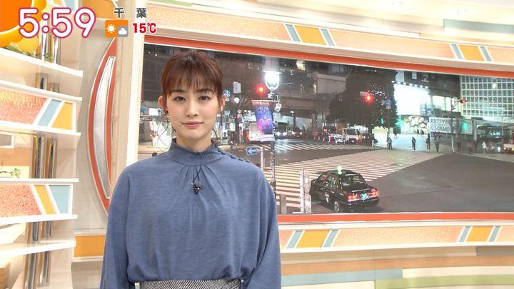 2019年12月05日新井恵理那の画像11枚目