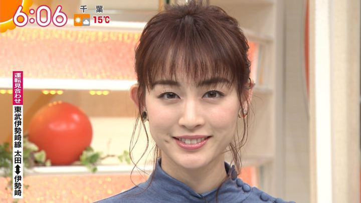 2019年12月05日新井恵理那の画像15枚目