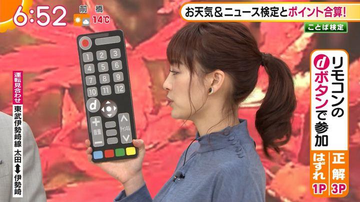 2019年12月05日新井恵理那の画像20枚目