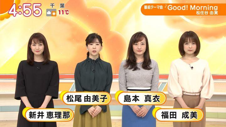 2019年12月06日新井恵理那の画像01枚目