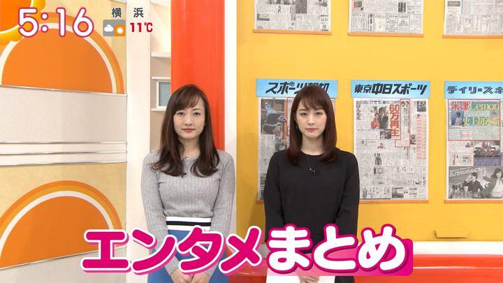 2019年12月06日新井恵理那の画像02枚目