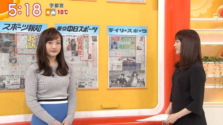 2019年12月06日新井恵理那の画像04枚目