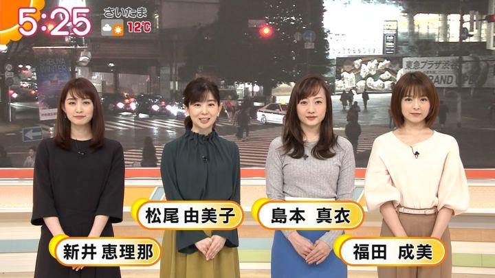 2019年12月06日新井恵理那の画像08枚目