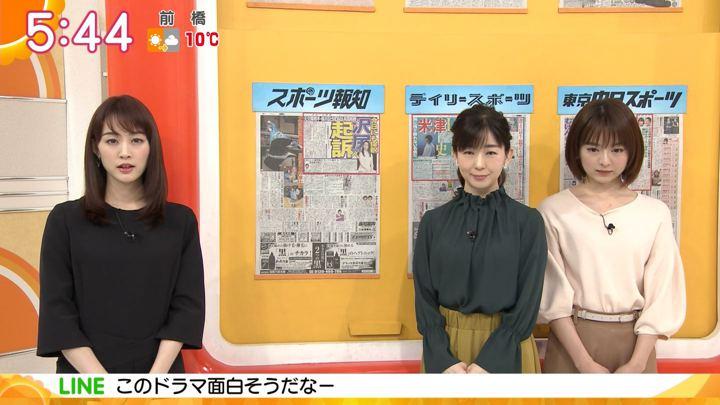 2019年12月06日新井恵理那の画像10枚目