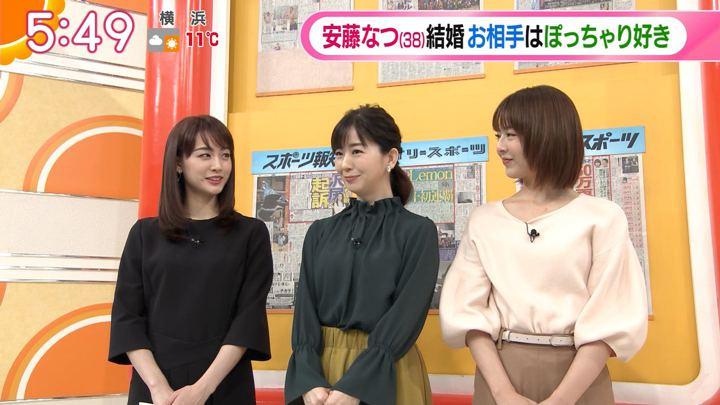 2019年12月06日新井恵理那の画像12枚目