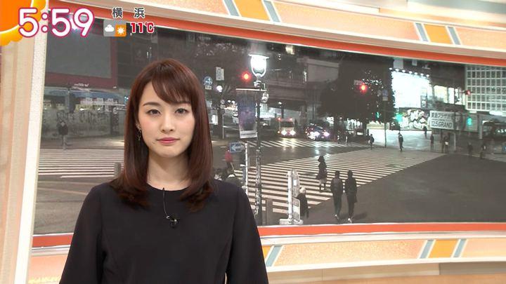 2019年12月06日新井恵理那の画像13枚目