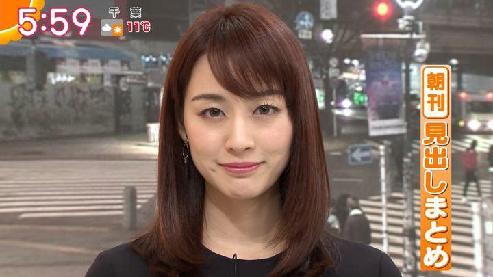 2019年12月06日新井恵理那の画像14枚目