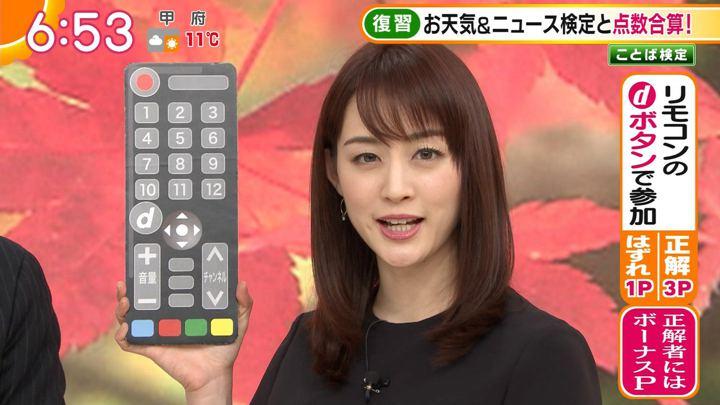 2019年12月06日新井恵理那の画像21枚目