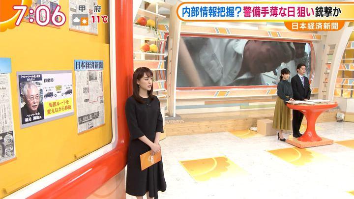 2019年12月06日新井恵理那の画像23枚目