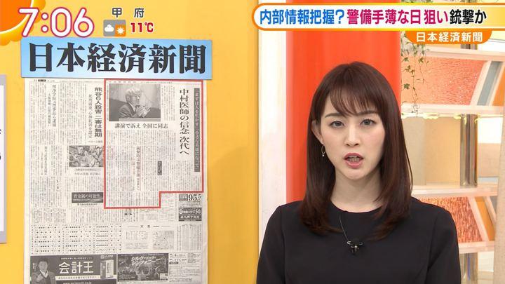 2019年12月06日新井恵理那の画像24枚目