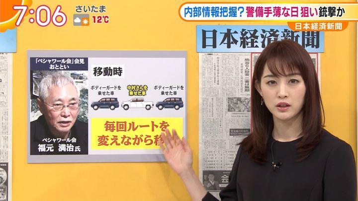 2019年12月06日新井恵理那の画像25枚目