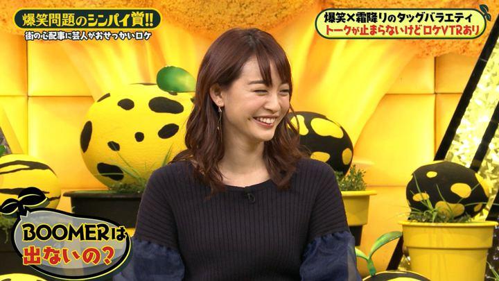 2019年12月06日新井恵理那の画像29枚目