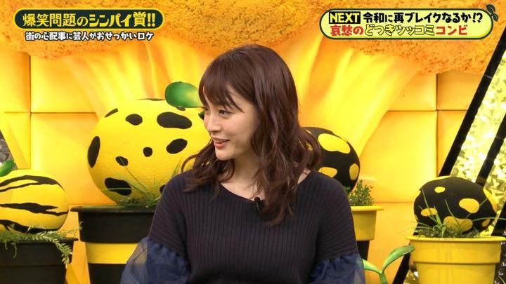 2019年12月06日新井恵理那の画像30枚目