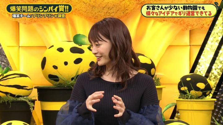 2019年12月06日新井恵理那の画像32枚目