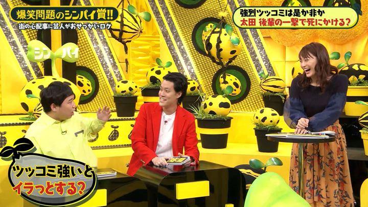 2019年12月06日新井恵理那の画像33枚目