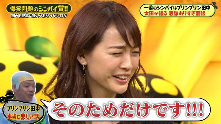 2019年12月06日新井恵理那の画像36枚目