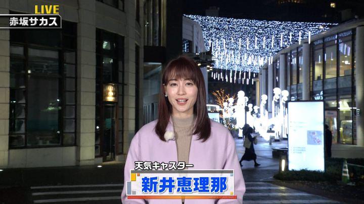 2019年12月07日新井恵理那の画像01枚目