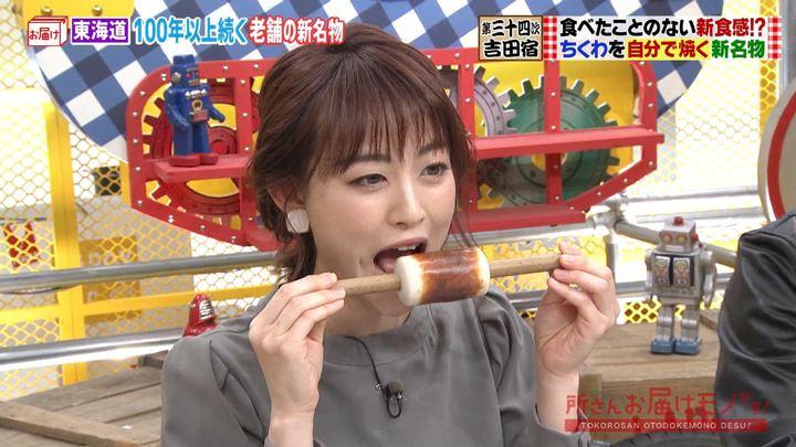 2019年12月08日新井恵理那の画像18枚目