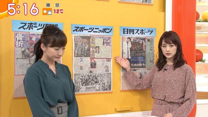 2019年12月09日新井恵理那の画像02枚目