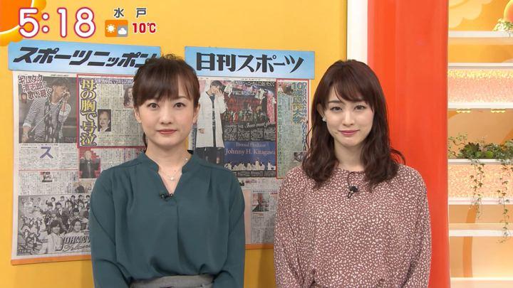 2019年12月09日新井恵理那の画像03枚目