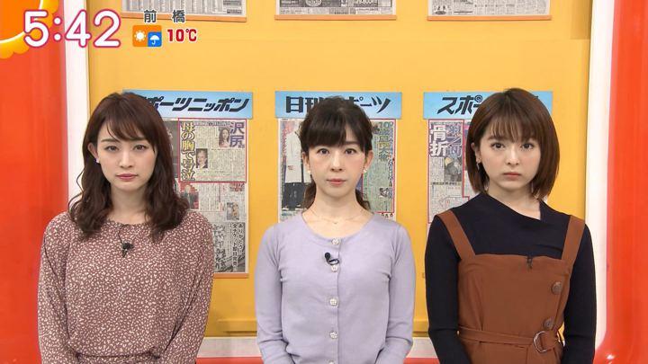 2019年12月09日新井恵理那の画像06枚目
