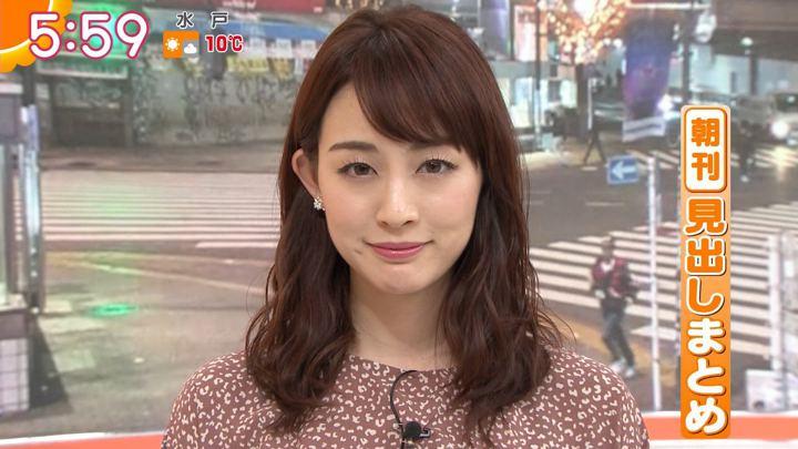 2019年12月09日新井恵理那の画像09枚目