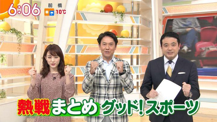 2019年12月09日新井恵理那の画像10枚目