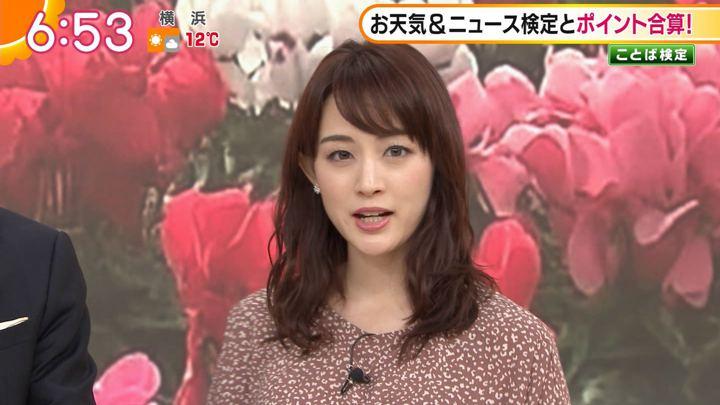 2019年12月09日新井恵理那の画像12枚目