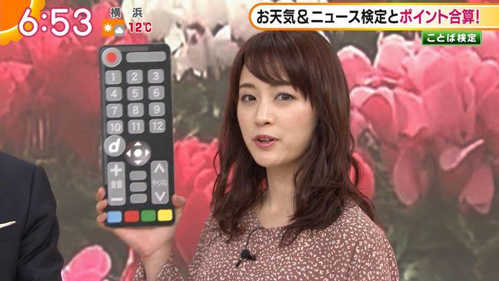 2019年12月09日新井恵理那の画像13枚目