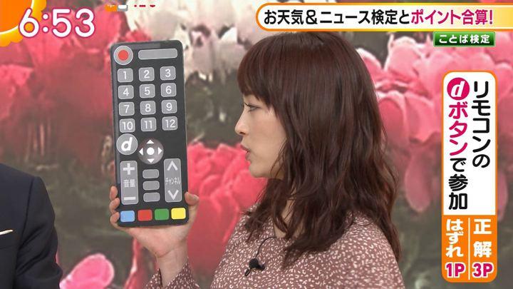 2019年12月09日新井恵理那の画像14枚目