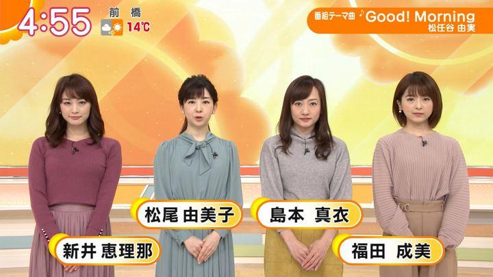 2019年12月10日新井恵理那の画像01枚目