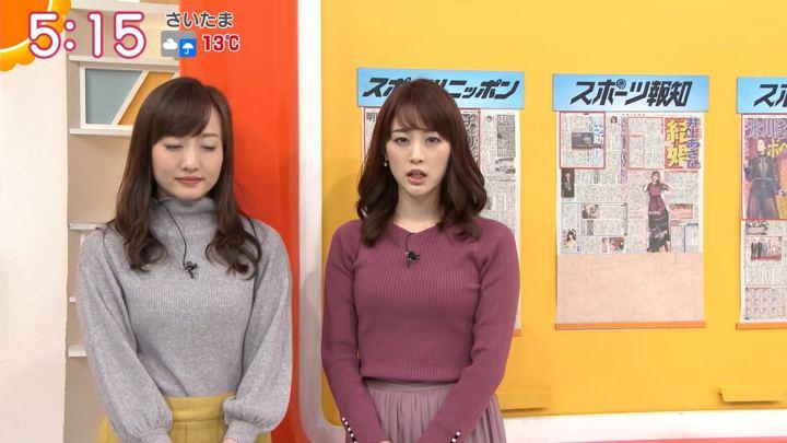 2019年12月10日新井恵理那の画像02枚目