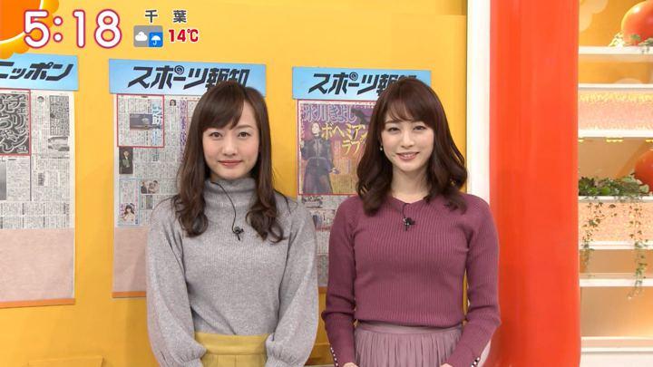 2019年12月10日新井恵理那の画像06枚目