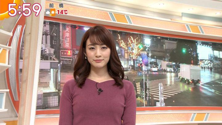 2019年12月10日新井恵理那の画像13枚目