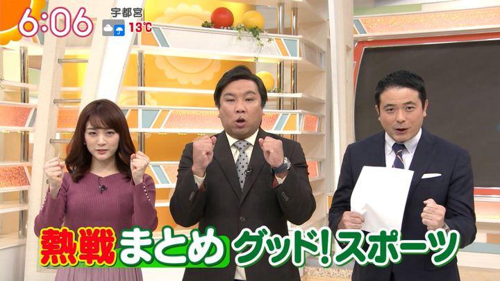 2019年12月10日新井恵理那の画像15枚目