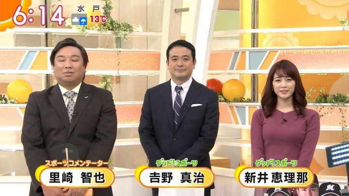 2019年12月10日新井恵理那の画像16枚目