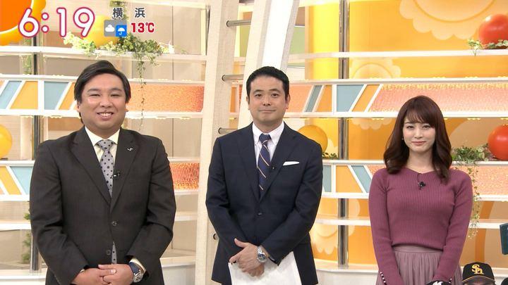 2019年12月10日新井恵理那の画像18枚目