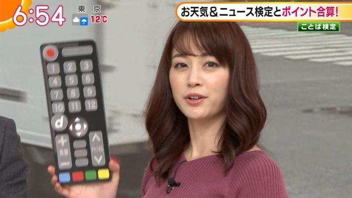 2019年12月10日新井恵理那の画像19枚目
